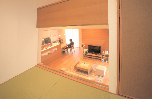 Other Room